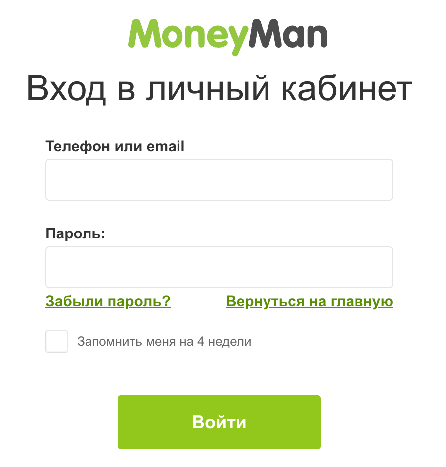 Манимен (Moneyman) вход в личный кабинет